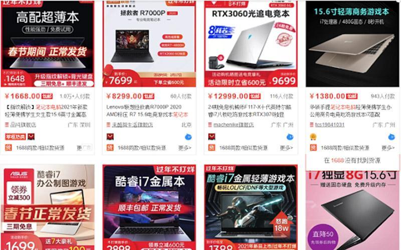 Những link shop nhập mua máy tính Trung Quốc từ tmall, taobao và 1688 chất lượng